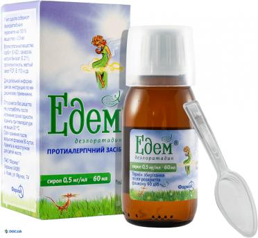 Эдем сироп 0,5 мг/мл 60 мл