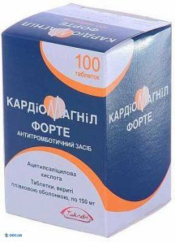 Кардиомагнил форте таблетки, 150 мг №100