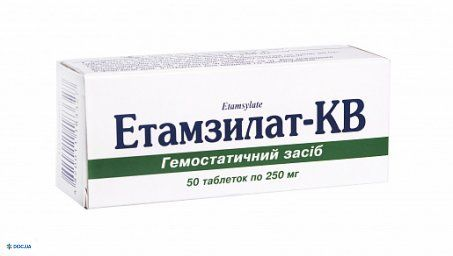 Этамзилат-КВ таблетки 250 мг №50