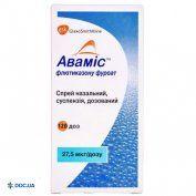 Препарат: Авамис спрей назальный дозированный 27,5 мкг/доза флакон 120 доз, №1