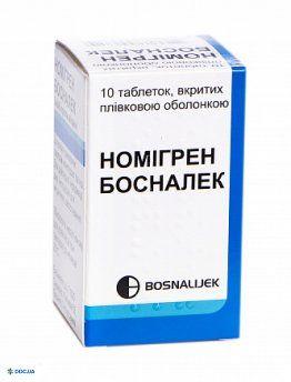 Номигрен Босналек  таблетки, №10