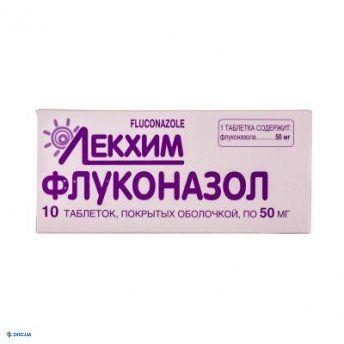 Кетилепт таблетки 200 мг №30