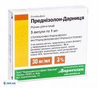 Препарат:  Преднизолон-Дарница раствор 30мг/мл ампула 1мл №3