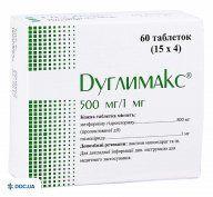 Препарат: Дуглимакс таблетки 500 мг + 2 мг, №60