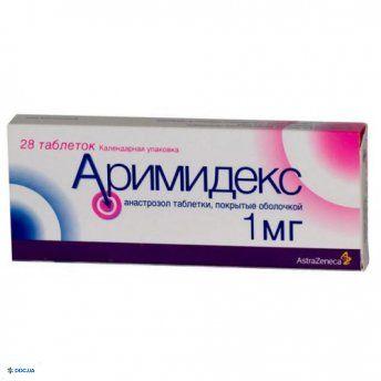 Аримидекс таблетки 1 мг, №28