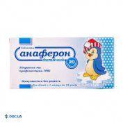 Препарат: Анаферон детский таблетки №20
