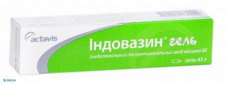 Индовазин-тева гель туба 45 г, №1