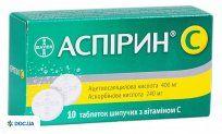 Препарат: Аспирин С таблетки шипучие, №10