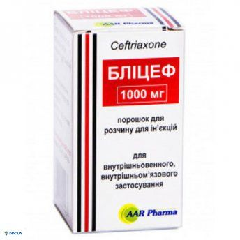 Блицеф порошок для раствора для инъекций 1000 мг, №10