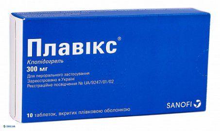 Плавикс таблетки 300 мг №10