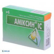 Препарат: Амиксин IC таблетки 0,125 г №6