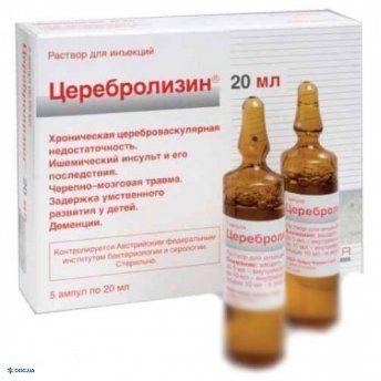 Церебролизин ампулы 215,2 мг/мл  20 мл №5