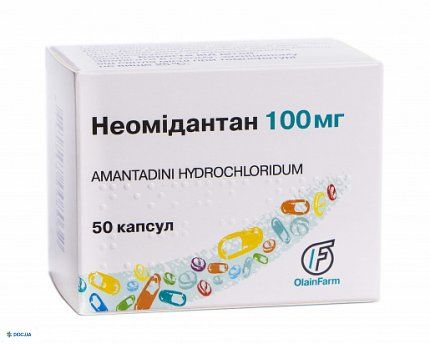 Неомидантан капсулы 100 мг, N50
