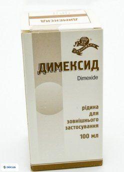 Димексид раствор 100 мл