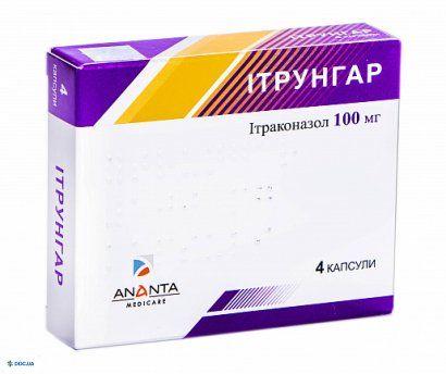 Итрунгар капсулы 100 мг №4
