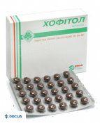 Препарат: Хофитол таблетки 200мг №180