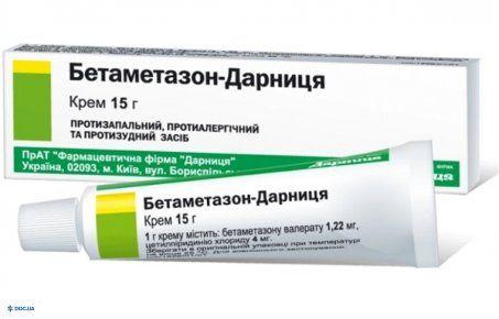 Бетаметазон-Дарница крем 15 г