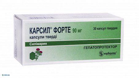 Карсил форте капсулы твердые 90 мг, №30