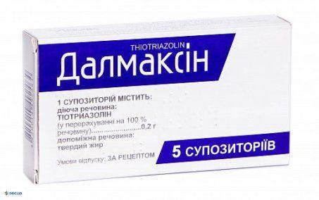 Далмаксин суппозитории 0,2 г №5