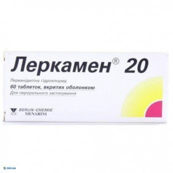 Леркамен таблетки 20 мг №60