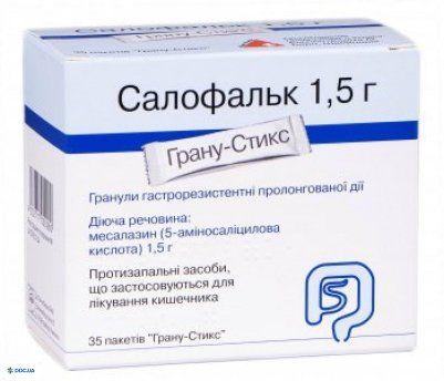 Салофальк гранулы  1,5 г №35