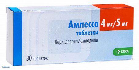 Амлесса таблетки 4 мг/10 мг №30