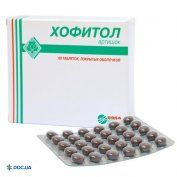 Препарат: Хофитол табл. п/о 200мг №60