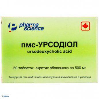 Пмс-урсодиол таблетки 500 мг №50