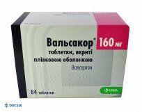 Препарат: Вальсакор таблетки 160 мг №84
