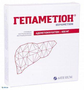 Гепаметион лиофилизат для раствора для инъекций 400 мг флакон, с растворителем 5 мл, №5