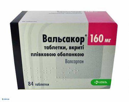 Вальсакор таблетки 160 мг №84