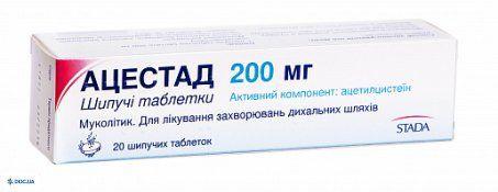 Ацестад таблетки шипучие 200 мг №20
