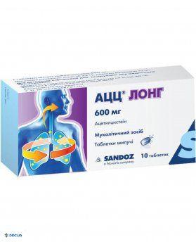 Ацц Лонг таблетки растворимые 600 мг туба, №10