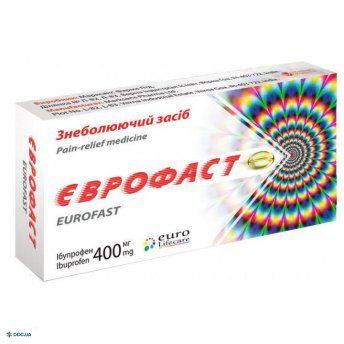 Еврофаст капсулы 400 мг №10