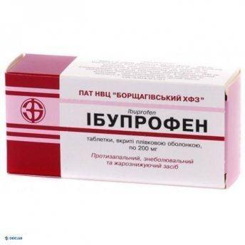 Препарат: Ибупрофен таблетки 200 мг №50 БХФЗ