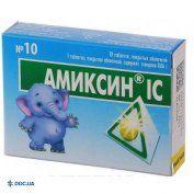 Препарат: Амиксин IC таблетки 0,06 г №10