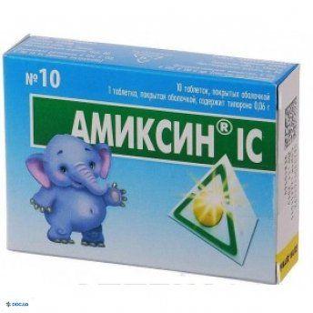 Амиксин IC таблетки 0,06 г №10
