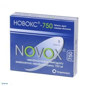 Новокс таблетки 750 мг, №5