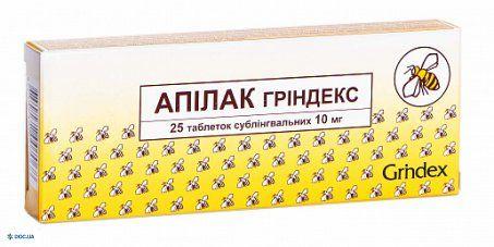 Апилак гриндекс таблетки сублингвальные 10 мг, №50