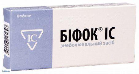 Бифок IC таблетки №10