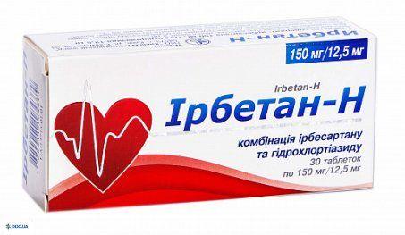 Ирбетан-Н таблетки 300 мг + 12,5 мг №30