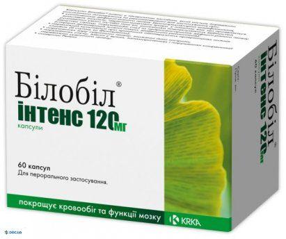 Билобил Интенс капсулы 120 мг, №60