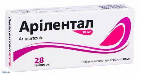 Арилентал таблетки 10 мг блистер №28