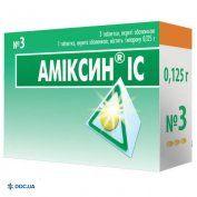 Препарат: Амиксин IC таблетки 0,125г №3