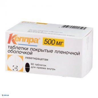 Кеппра табл. 500 мг №60