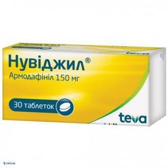 Нувиджил таблетки 150 мг, №30