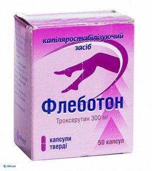 Флеботон капсулы 300 мг, №50