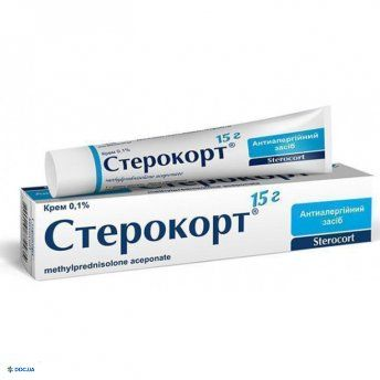 Стерокорт крем 0,1 % 15 г