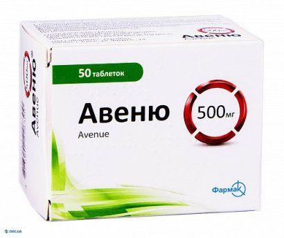 Авеню таблетки, покрытые пленочной оболочкой 500 мг блистер, №50