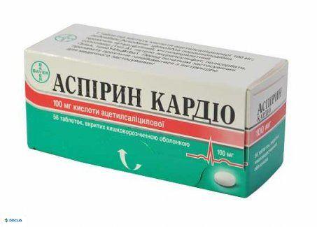 Аспирин Кардио таблетки 100 мг № 56